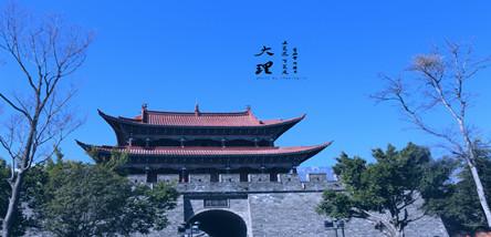 重庆到丽江、玉龙雪山、大理双飞(纯玩)五日