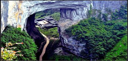 重庆武隆、市内、长江三峡、宜昌、国内普通游