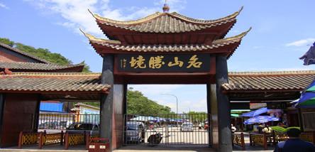 重庆丰都鬼城、市内、武隆天坑三桥、龙水峡地