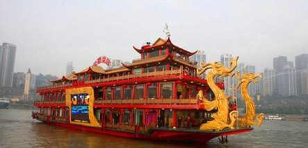 重庆两江游船(船票预定)