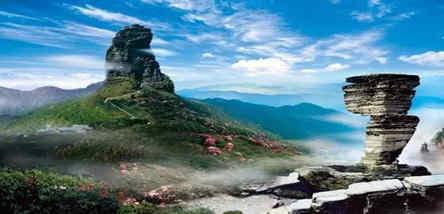 重庆到贵州梵净山、寨沙侗寨汽车二日游