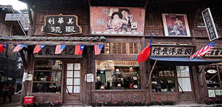 重庆市内、民国街、南山