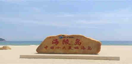 重庆到阳江海陵岛、珠海、广州双卧6日游