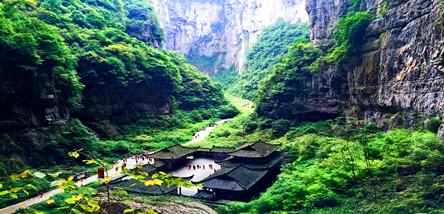 重庆、武隆天坑、仙女山